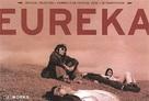 Yurîka - Movie Poster (xs thumbnail)