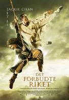 The Forbidden Kingdom - Norwegian Movie Poster (xs thumbnail)