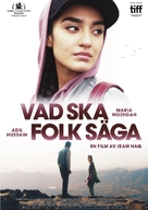 Hva vil folk si - Swedish Movie Poster (xs thumbnail)