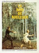 Brzezina - French Movie Poster (xs thumbnail)