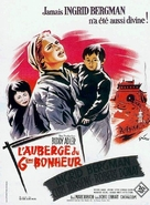 The Inn of the Sixth Happiness - French Movie Poster (xs thumbnail)