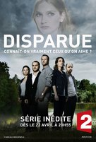 """Disparue"" - French Movie Poster (xs thumbnail)"