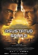 Obitaemyy ostrov: Skhvatka - Estonian Movie Poster (xs thumbnail)