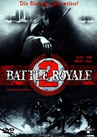 Battle Royale 2 - German Movie Cover (xs thumbnail)