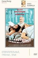 Brutti sporchi e cattivi - Russian DVD cover (xs thumbnail)