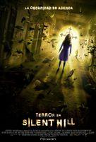 Silent Hill - Spanish poster (xs thumbnail)