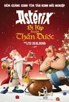 Astérix: Le secret de la potion magique - Vietnamese Movie Poster (xs thumbnail)