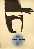 Accattone - Polish Movie Poster (xs thumbnail)