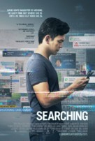 Searching - Finnish Movie Poster (xs thumbnail)