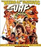 UHF - Blu-Ray cover (xs thumbnail)
