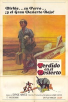 Dirkie - Spanish Movie Poster (xs thumbnail)