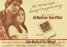 Love Story - British Movie Poster (xs thumbnail)