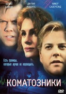 Flatliners - Russian Movie Cover (xs thumbnail)
