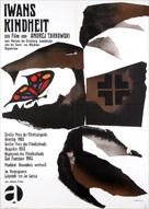 Ivanovo detstvo - German Movie Poster (xs thumbnail)
