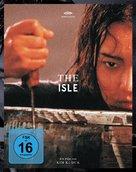 Seom - German Movie Cover (xs thumbnail)