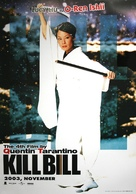 Kill Bill: Vol. 1 - Thai Movie Poster (xs thumbnail)
