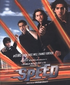 Speed - Indian Movie Poster (xs thumbnail)