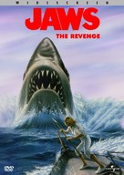 Jaws: The Revenge - DVD cover (xs thumbnail)