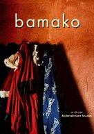 Bamako - French poster (xs thumbnail)