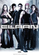 Elaan - German Movie Cover (xs thumbnail)