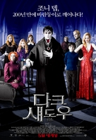 Dark Shadows - South Korean Movie Poster (xs thumbnail)