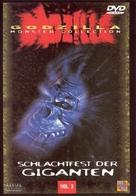 King Kong Vs Godzilla - German Movie Cover (xs thumbnail)
