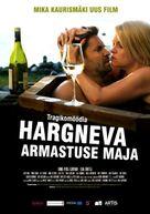 Haarautuvan rakkauden talo - Estonian Movie Poster (xs thumbnail)