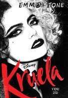 Cruella - Slovenian Movie Poster (xs thumbnail)