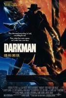 Darkman - Chinese Movie Poster (xs thumbnail)