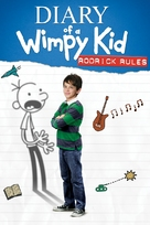 Diary of a Wimpy Kid 2: Rodrick Rules - Movie Cover (xs thumbnail)