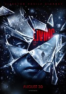 Zhit - Russian Movie Poster (xs thumbnail)
