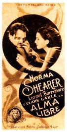 A Free Soul - Spanish Movie Poster (xs thumbnail)