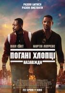 Bad Boys for Life - Ukrainian Movie Poster (xs thumbnail)