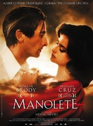 Manolete - French Movie Poster (xs thumbnail)
