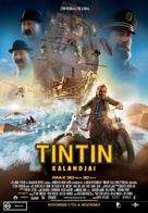 The Adventures of Tintin: The Secret of the Unicorn - Hungarian Movie Poster (xs thumbnail)