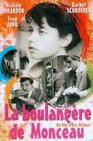 Boulangère de Monceau, La - French Movie Poster (xs thumbnail)
