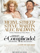 It's Complicated - Portuguese Movie Poster (xs thumbnail)