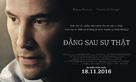 The Whole Truth - Vietnamese Movie Poster (xs thumbnail)