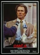 Tightrope - Yugoslav Movie Poster (xs thumbnail)