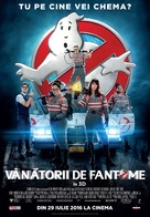 Ghostbusters - Romanian Movie Poster (xs thumbnail)