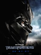 Transformers - Brazilian Movie Poster (xs thumbnail)