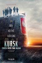 Kursk - Vietnamese Movie Poster (xs thumbnail)
