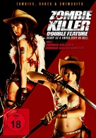 Oneechanbara: The Movie - German DVD cover (xs thumbnail)