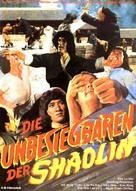 She hao ba bu - German Movie Poster (xs thumbnail)