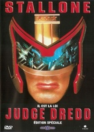 Judge Dredd - French DVD cover (xs thumbnail)