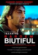 Biutiful - Canadian DVD movie cover (xs thumbnail)