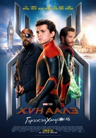 Spider-Man: Far From Home - Mongolian Movie Poster (xs thumbnail)