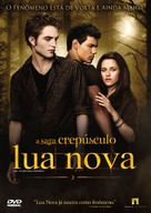 The Twilight Saga: New Moon - Brazilian Movie Cover (xs thumbnail)