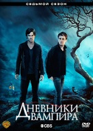 """The Vampire Diaries"" - Russian Movie Cover (xs thumbnail)"