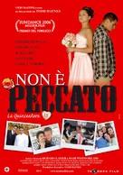 Quinceañera - Italian Movie Poster (xs thumbnail)